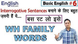 Basic English Grammar Lesson for Beginners in Hindi | WH Question Words