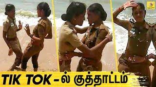 TIK TOK - ல் குத்தாட்டம் போடும் பெண் போலீஸ் ! Tik Tok Lady Police Dance