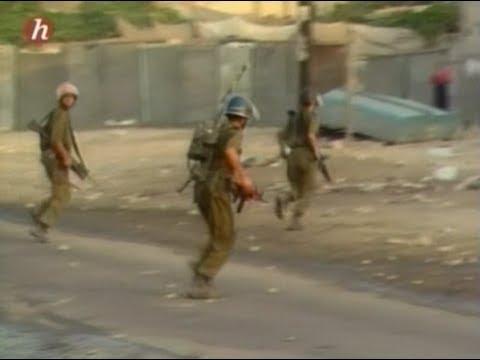 Documentaire pour comprendre Le conflit israélo-palestinien de 1880 à 1991