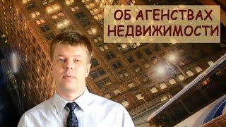 видео Правовые риски ипотечного агента