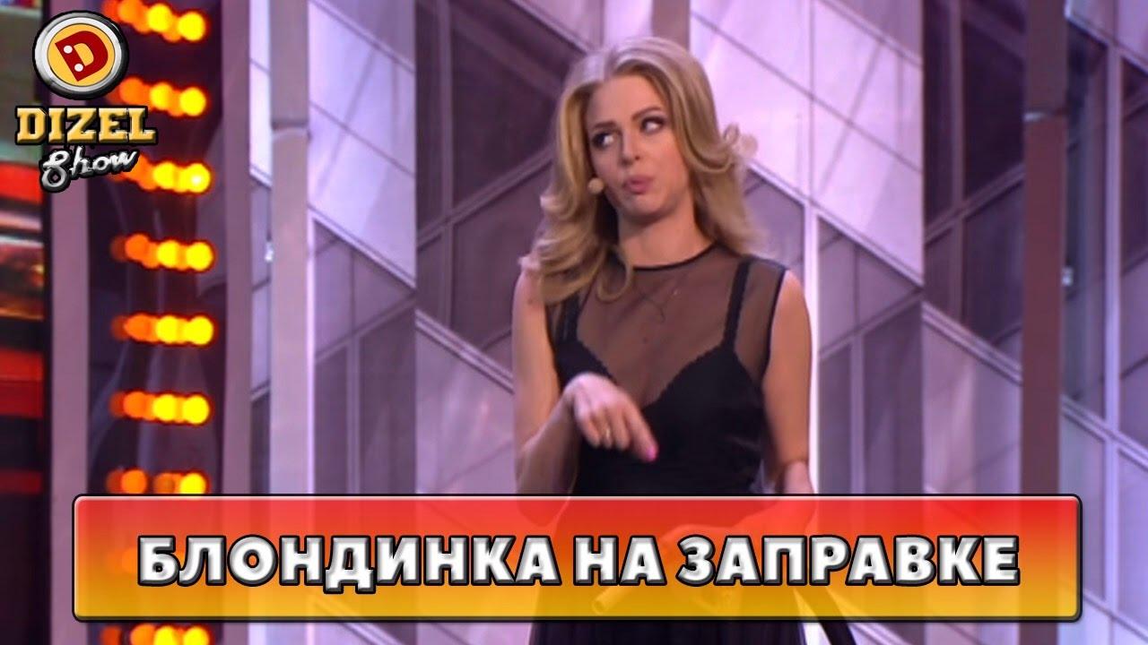 foto-donetsk-smotret-video-blondinki-bez-muzhikov-devushki-porno