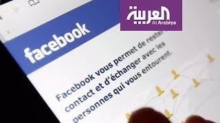 فيسبوك يطلق خدمة فيديوهات اخبارية وترفيهية