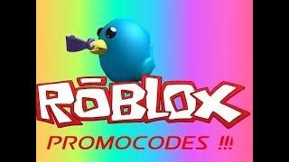 Roblox 750,000 Robux Promo codes I Промокод на роблокс на робуксы 2018