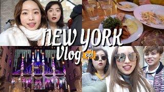 聖誕節大鬧紐約日記#1 新朋友歡相見、屋頂餐廳、半夜的時代廣場!New York Vlog l EVALIN