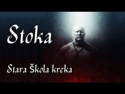 STOKA - STARA ŠKOLA KREKA (OFFICIAL VIDEO)