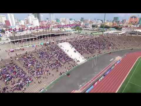 Olympic Stadium, Phnom Penh, Cambodia