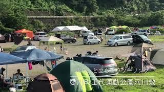 【無料キャンプ】ふらっとキャンプツーリング