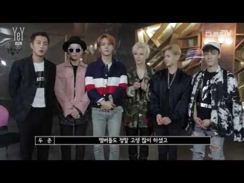 BEAST(비스트) - '예이 (YeY)' (BTS: Music Video)