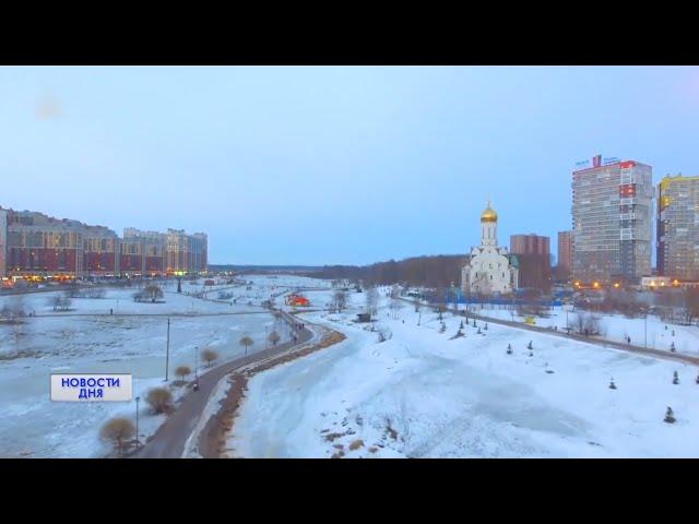 Новости дня 04.12.19 19:00