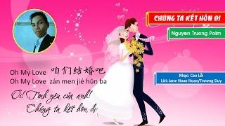 Chúng Ta Kết Hôn Đi (Chinese Version) - Nguyen Truong Polm [Official]