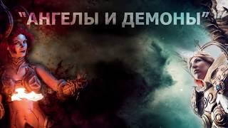 """LUMOS: Перфоманс """"Ангелы и демоны"""". Огненное шоу, Иркутск."""