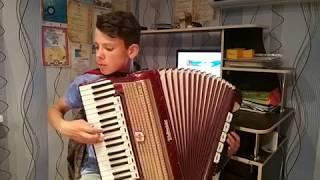 Современные песни на аккордеоне