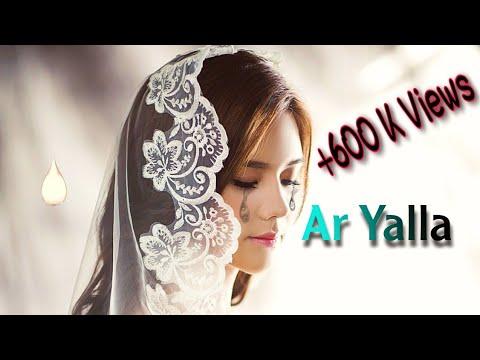 Ar Yalla par Omar Uhachem New 2018