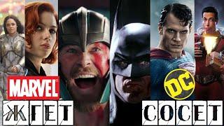Веселыми или серьезными должны быть фильмы по комиксам?