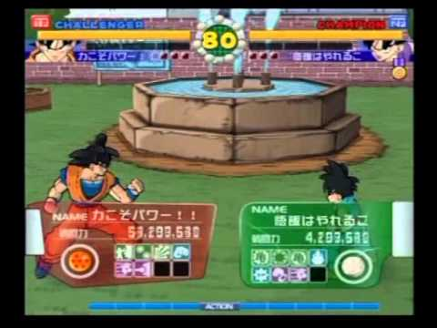 Dragon Ball Z Shinbutohden/ ドラゴンバールZ 真武闘伝 Gameplay (Saturn)									posted by Silefluse8j