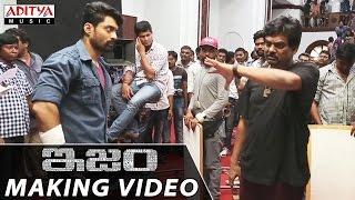 Download Hindi Video Songs - ISM Movie Making Video || Kalyanram, Aditi Arya, Puri Jagannadh, Anup Rubens