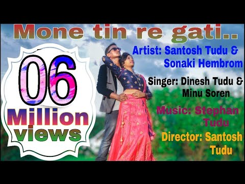 Mone Tin Re Gati || New Santhali Video Song || Santosh & Sonaki ||