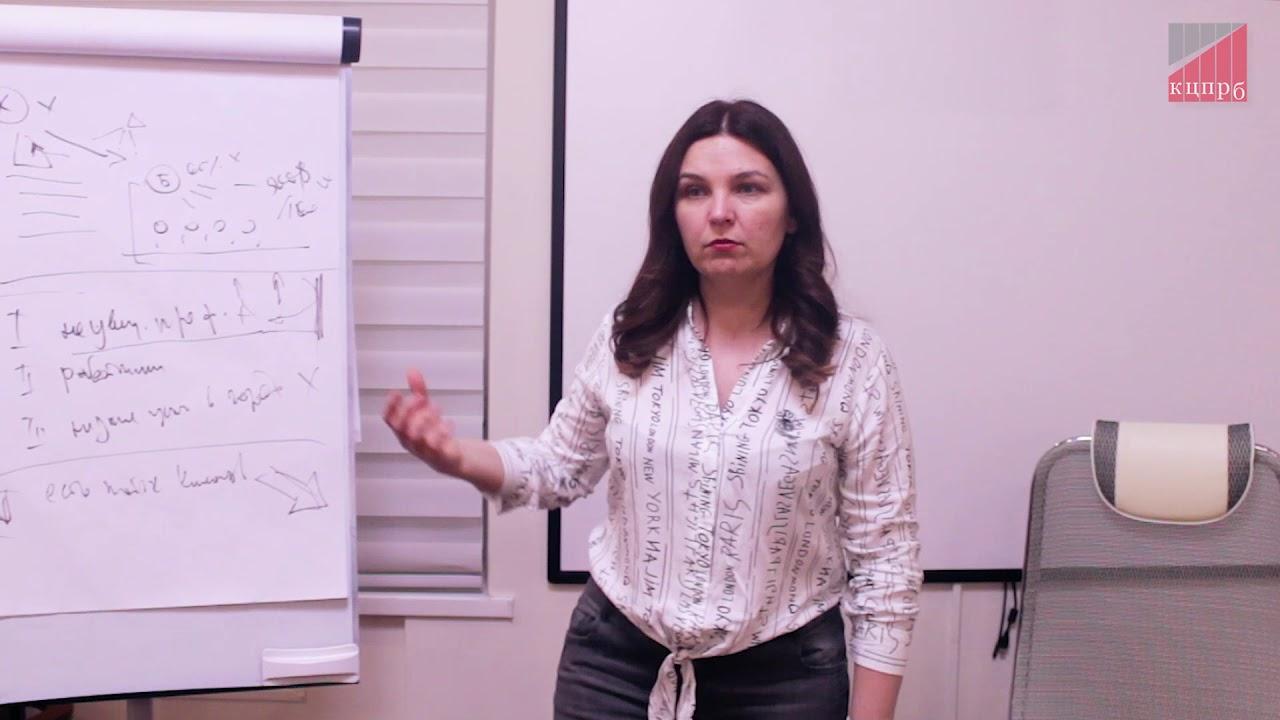 Как стать бухгалтером фрилансером работа бухгалтером в оренбурге удаленно