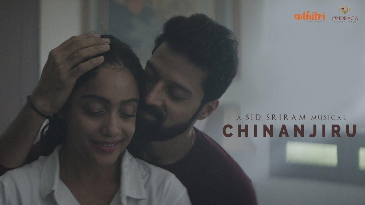 Chinanjiru (Music Video) - Adhitri   Abhirami   Bharathiyar   Sid Sriram   #MyGirlMyPride