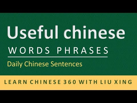 Useful chinese words phrases.