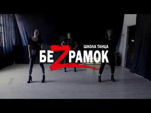 Choreography Saliy Nastya | Selected groups | KADI feat. Miyagi  Colors
