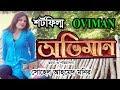 Abhiman | Official Short Film | Jeet | Shuvoshree | Kolkata new movie | Bangla Short Film | G M