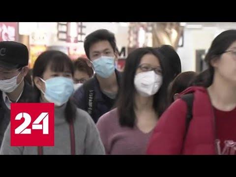Коронавирус вмешался в пекинскую Олимпиаду - Россия 24