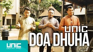 UNIC - DOA DHUHA ( OFFICIAL LYRICS VIDEO ᴴᴰ )