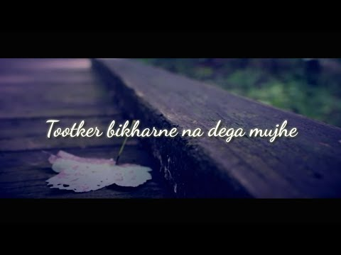 Tootker ft. George Jacob || Ashley Joseph || New Hindi Christian Worship Song || Lyric Video [HD]