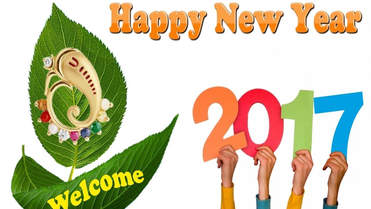 New Year Shayari In Hindi नय स ल म ब रक ह Happy