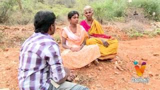 Moondravathu Kan - Agohri Baba - [Ep - 03] Moondravathu Kan is a my...