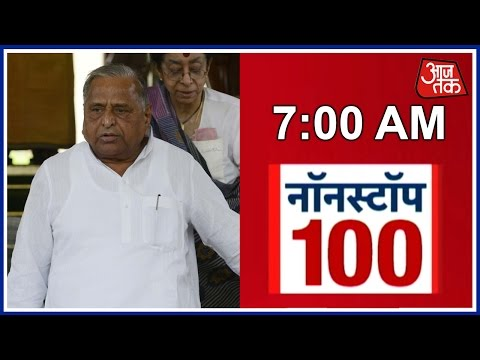 Non Stop 100: Surprise Electricity Raid At Mulayam Singh's Residence