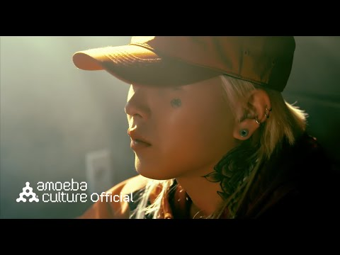 Download 허성현(Huh!) - 'uh-uh (Feat. Kid Milli, 개코)' M/V [ENG/JPN/CHN]