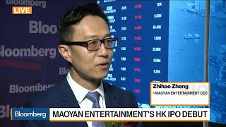 Maoyan Entertainment CEO on IPO, Growth Drivers, Industry Outlook