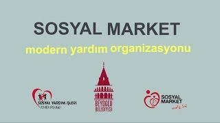 Ahmet Misbah Demircan -  Beyoğlu Sosyal Market Animasyon Tanıtım Filmi