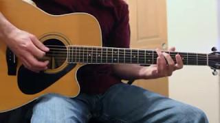 Death Row - Chris Stapleton - Guitar Lesson