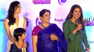 Priyanka Chopra Briefing The Reason To Choose Name Purple Pebble Pictures of Her Production House