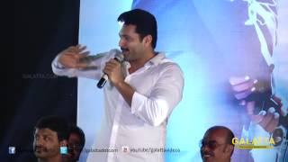 Jayam Ravi at Sagaptham Audio Launch | Vijaykanth | Shanmugapandian | Galatta Tamil
