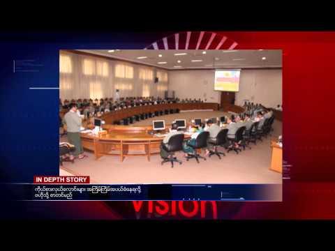 Rvision Daily News in Burmese 13 Sep 2015