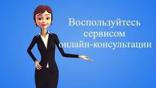 Юридические услуги юристов и адвокатов  в Екатеринбурге(, 2018-02-06T14:15:21.000Z)