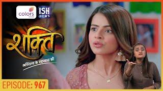 Shakti | Episode 967 | Indian Sign Language