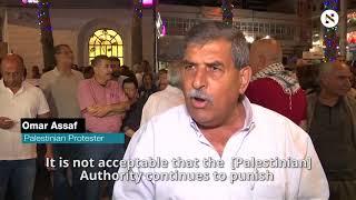 Palestinian Police Break Up anti-Abbas Protest in Ramallah