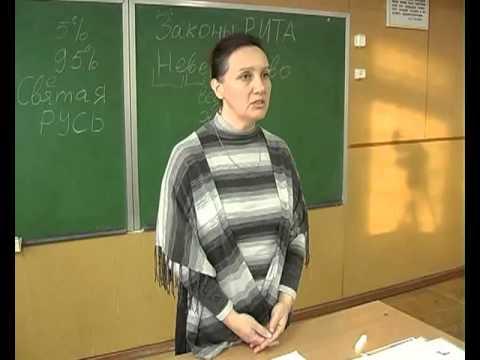 Лента новостей Чернигова -