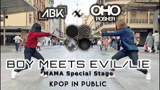 [K-POP IN PUBLIC] BTS (방탄소년단) - Boy Meets Evil/Lie (MAMA 2016) Dance Cover by ABK Crew x OHO Posher