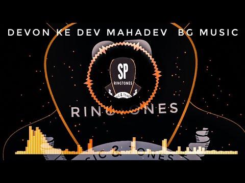 Devon Ke Dev Mahadev BG Tune Ringtone