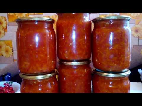 Икра из помидоров и моркови. Заготовка на зиму