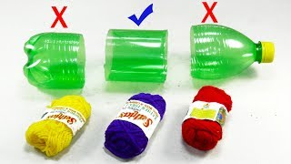 plastic bottle craft idea | best out of waste | plastic bottle reuse idea