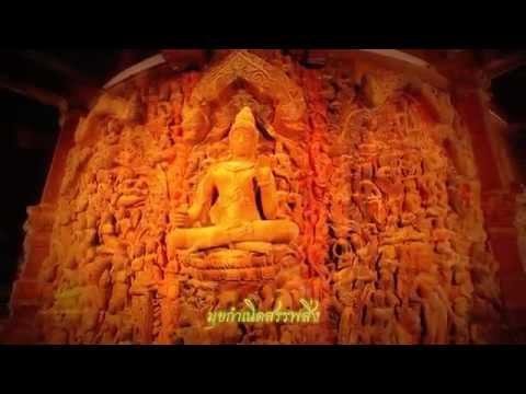 แหล่งท่องเที่ยวยอดนิยม ปราสาทสัจธรรม พัทยา UNSEEN IN THAILAND