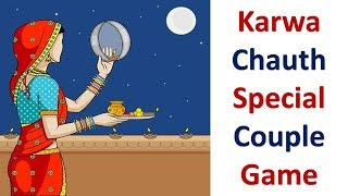 Karwa Chauth Special Couple Game For Parties | Activity Couple Game