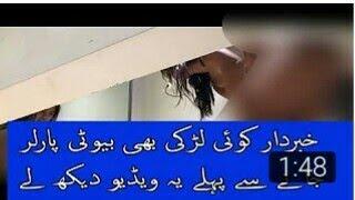 Download Video Sukkur Sobia  Beauty Parlour  ma Crime Sex pic our videos Black mail Salon Washroom MP3 3GP MP4